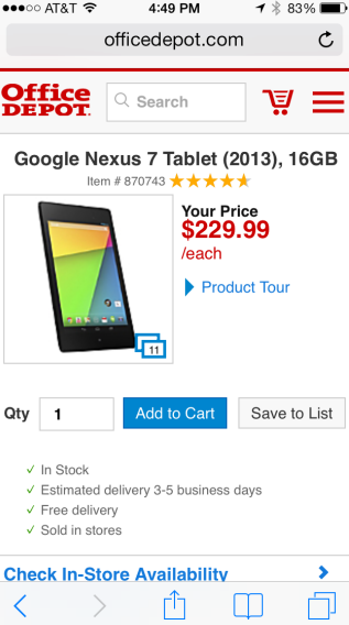 office depot mobile product page