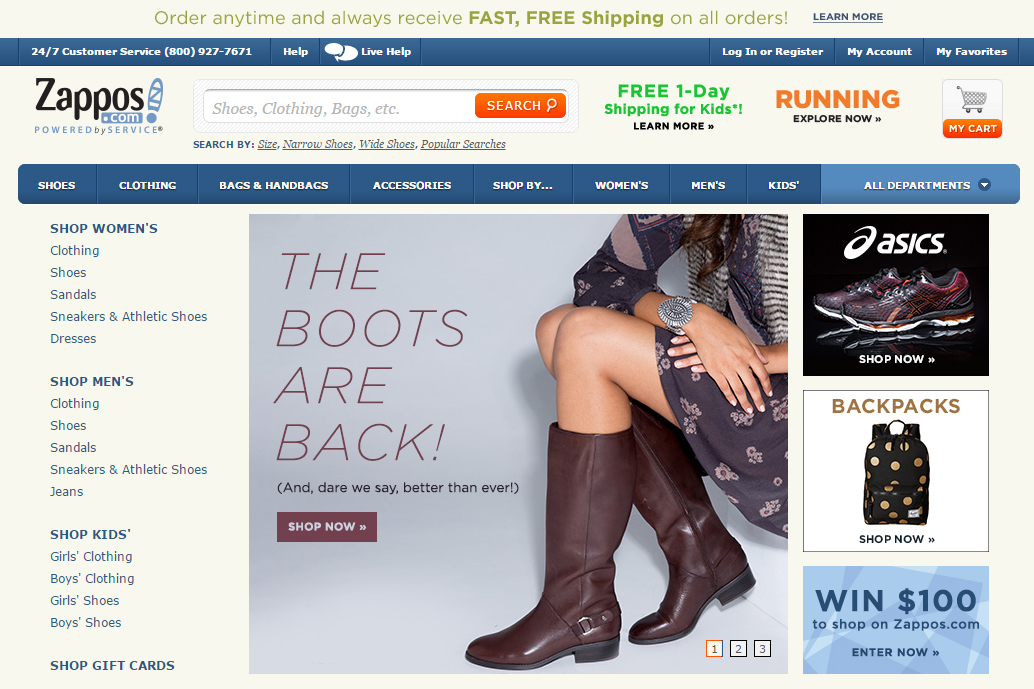 zappos-free-shipping